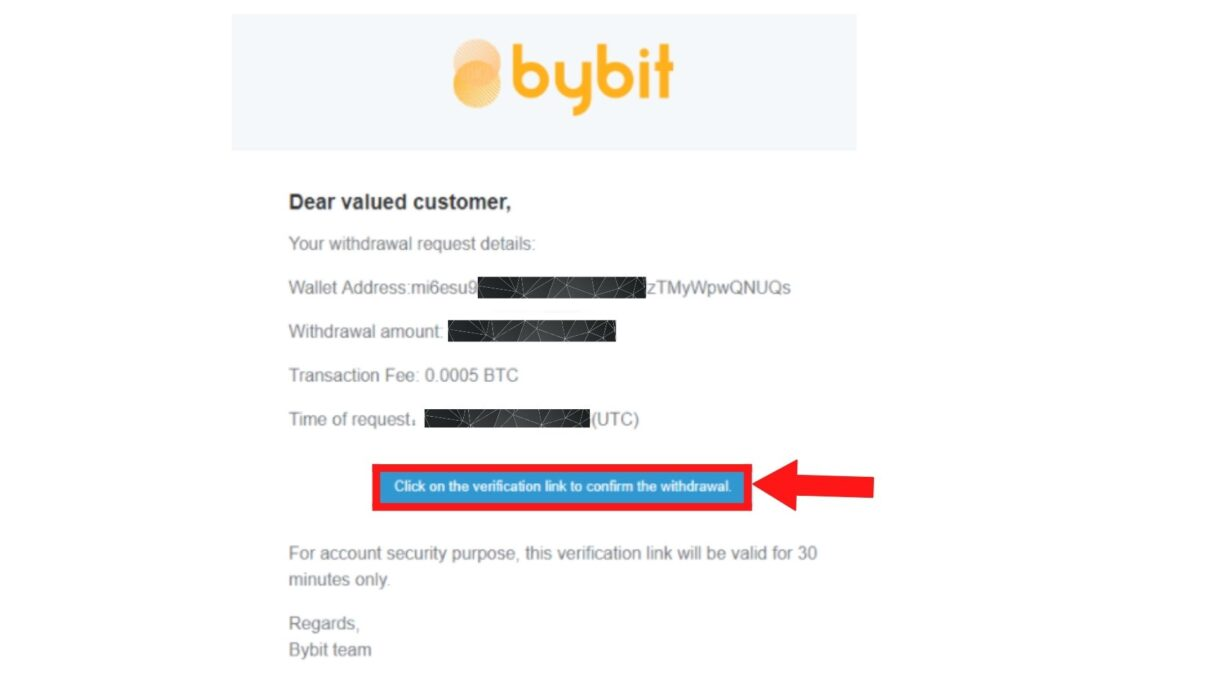bybitの出金確認メールの画像